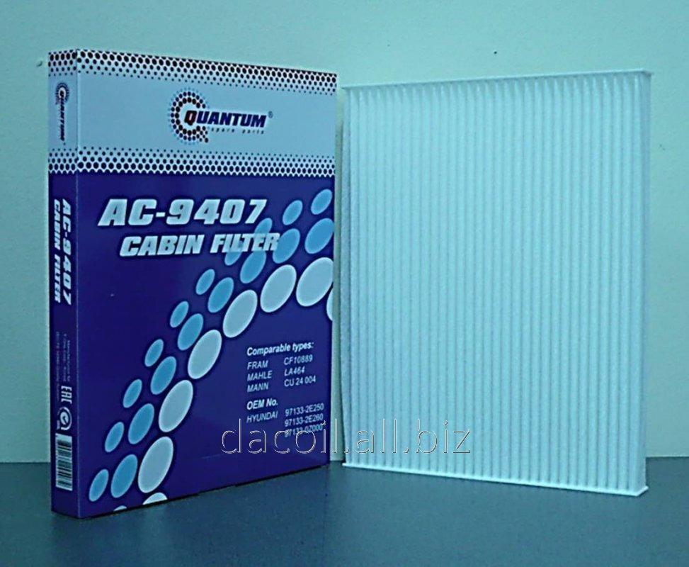 AC-9407 Салонный фильтр Quantum QAC9407