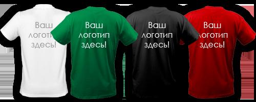 Купить Печать на футболках