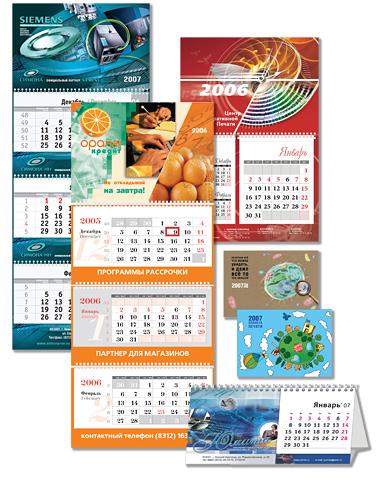 Купить Календари, Календари в Алматы, Печать календарей в Алматы