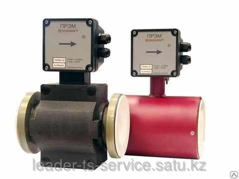 Купить Электромагнитный расходомер ПРЭМ Теплоком, диаметр 80 мм