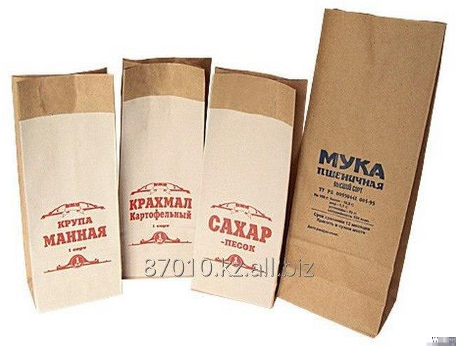 Buy Package paper for groceries