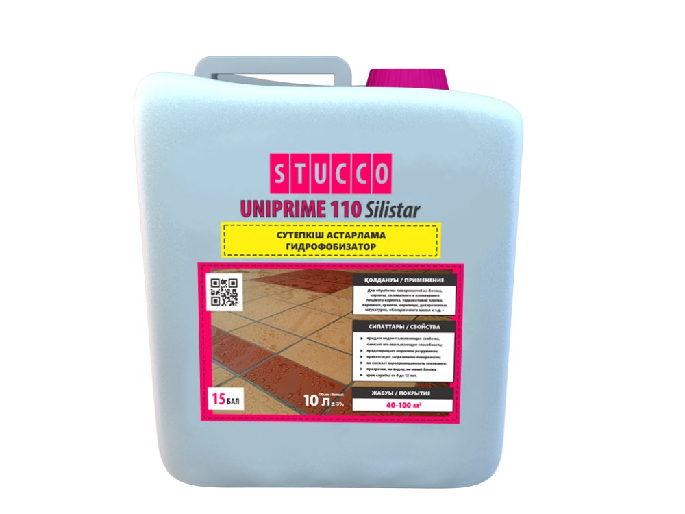 Buy Gidrofobiziruyushchy means of Stucco Prime 110 Silistar of 10 l