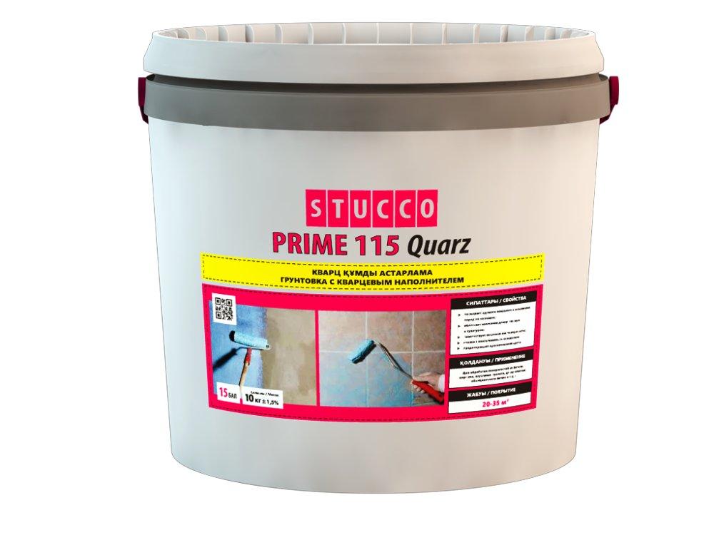 Buy Primer of Stucco Quarz Prime 115 10 of kg