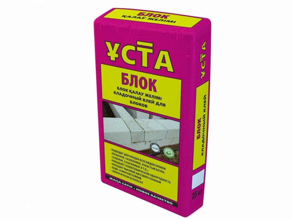 Купить Клей для пеноблоков и газоблоков ҰСТА Блок Зима