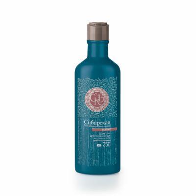 Шампунь для окрашенных и сухих волос (зеленая серия) Баялиг (Роскошь)
