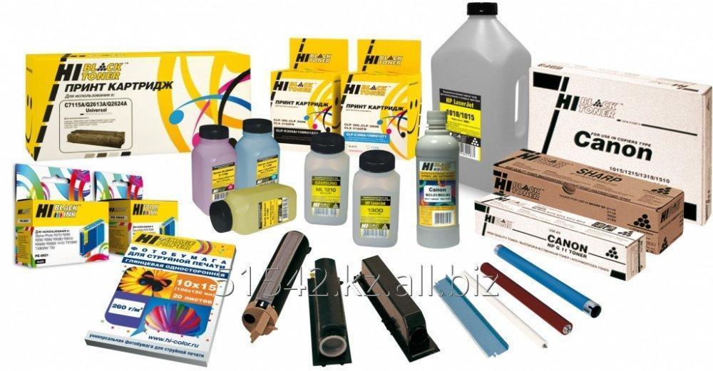 Купить Расходные материалы для лазерной печати