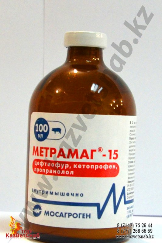 Buy Metramag-15 - a preparation for a svinovods