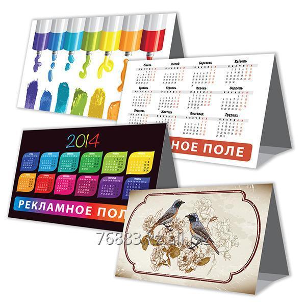 Купить Календари корпоративные