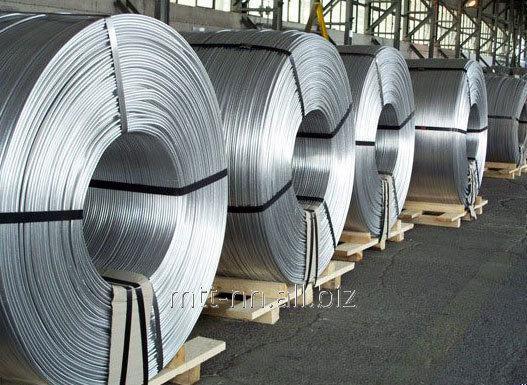 Buy Aluminum Rod 25 according to GOST 13843-78, mark À5å