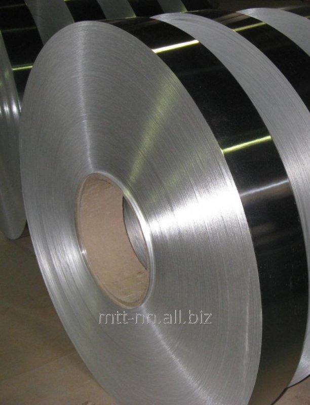 Лента алюминиевая 40x0.25 по ГОСТу 13726-97, марка АМг2