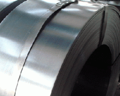 Buy Tape stainless steel 0.05 12H13, GOST 4986-79