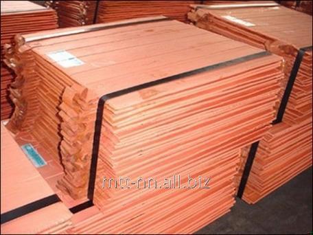 Comprar La hoja de cobre 0,6 por el GOST 495-92, la marca М2