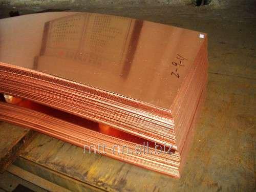 Купить Полоса бронзовая 1,5 по ГОСТу 1595-90, 4748-92, марка БрКМц3-1