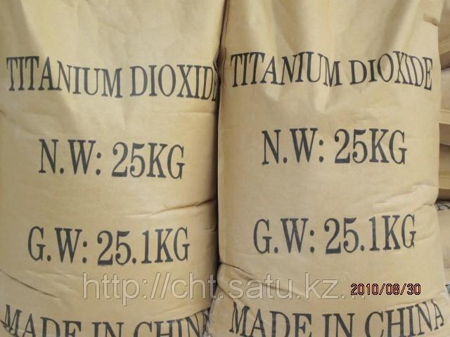 Buy Dioxide of the titan (dioxide of the titan)