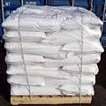 Buy Ammonium nitrate, ammonium nitrate