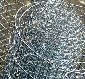 Buy Mason's net
