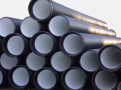Buy Pipes are polyethylene sewer, Sewer pipes polyethylene