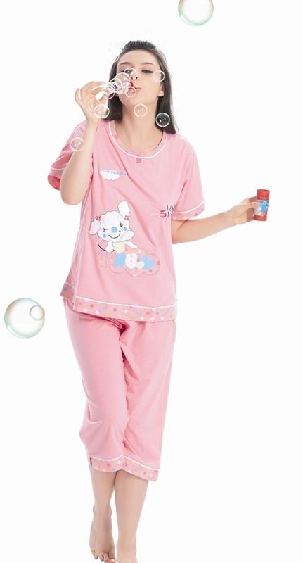 Buy Pajamas are female