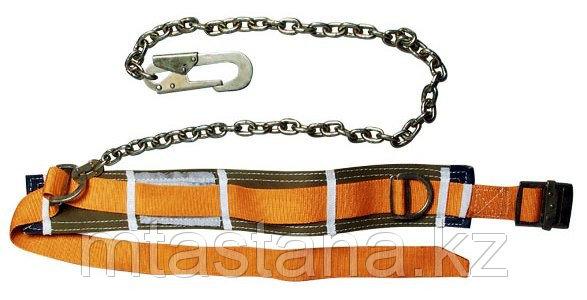 Пояс предохранительный, цепь (Россия), код СИЗ-015