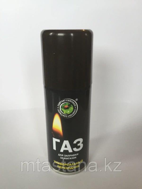 Газ для заправки зажигалок, 55 гр. (Россия)