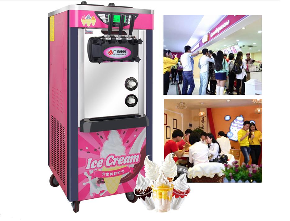 Аппарат для мягкого мороженого Guangshen BJ-218C