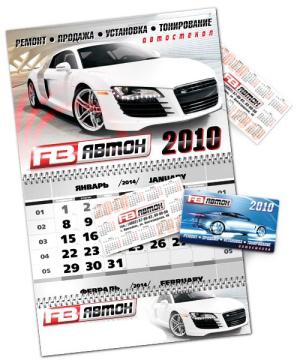 Купить Настенный календарь