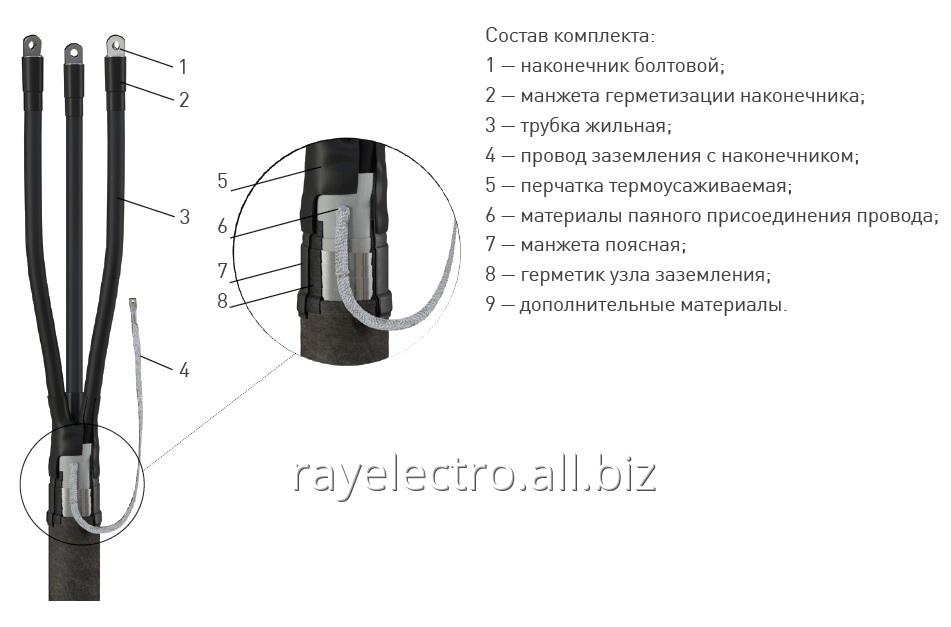 Муфта концевая 4КВ(Н)Тп-1 (150-240)