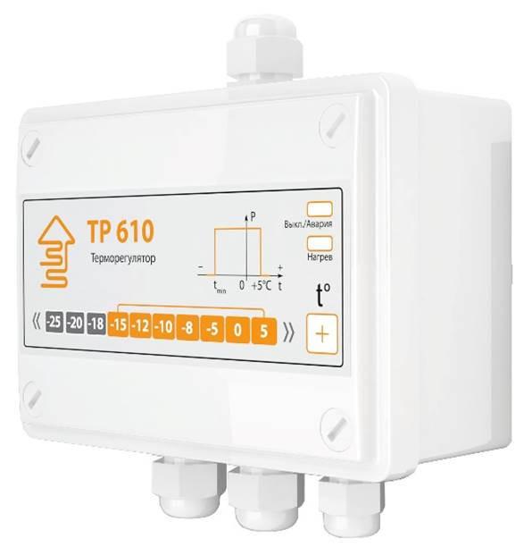Терморегулятор ТР 610 ССТ