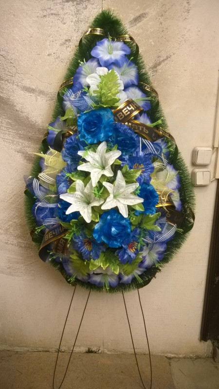 Buy Funeral wreath of artificial flowers model 1