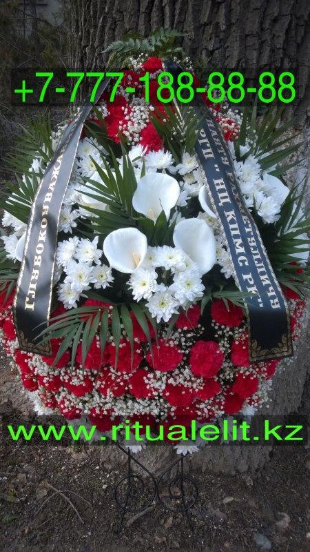 Buy Funeral wreath of flowers model 3