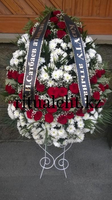 Buy Funeral wreath of flowers model 7