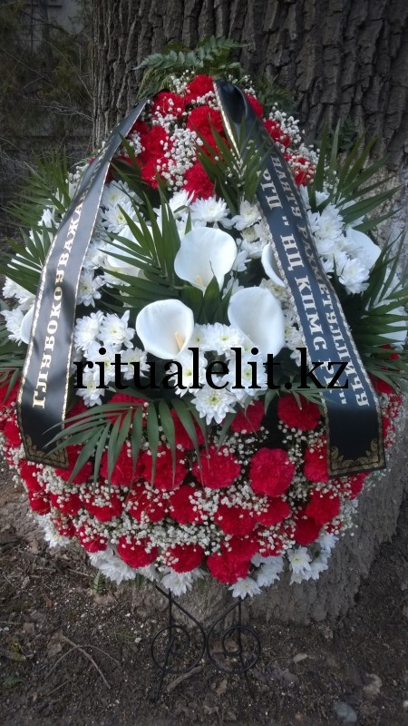 Buy Funeral wreath of flowers Model 8
