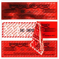 Buy Sealing tape sticky P45 (red)