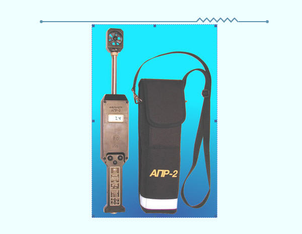 Купить Анемометр АПР-2