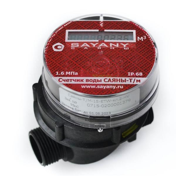 Счетчик воды Саяны-Т Ду-15 ЕТW (90) ЛП Qmax 3 м3/ч