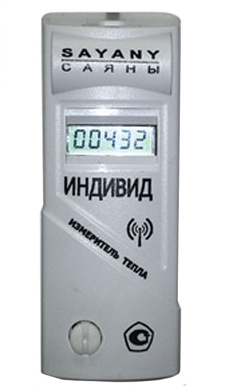 Измеритель тепловой энергии Индивид-1