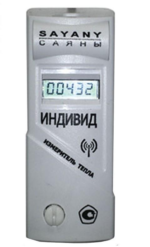 Измеритель тепловой энергии Индивид-2 РМД