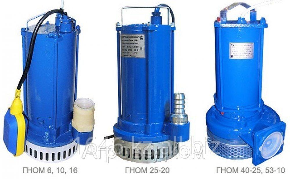 Buy GNOM10/10 220V with a floa