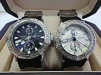 Купить Часы наручные Ulysse Nardin