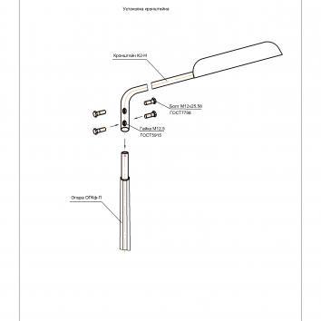 Кронштейн типа ИВА вылет 1,5м. угол наклона 20 градусов, покрытие холодное оцинкование