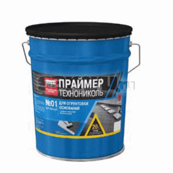 Купить Праймер битумный в бочках по 18 кг, Праймеры в Астане