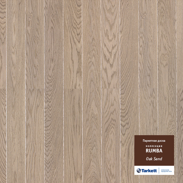 Parquet Board Of Tarkett RUMBA Oak Sand