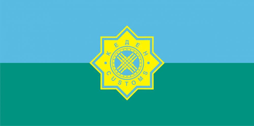 Флаги таможни и налоговой служб, флаг должностей