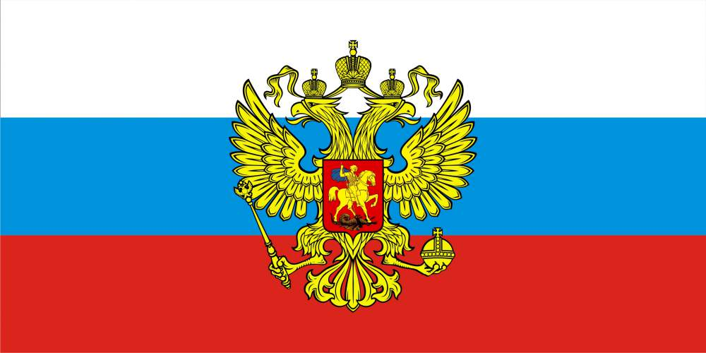 The Russian Flag With The Coat Of Arms National Flag Rig Group