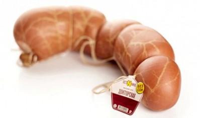 Купить Докторская колбаса