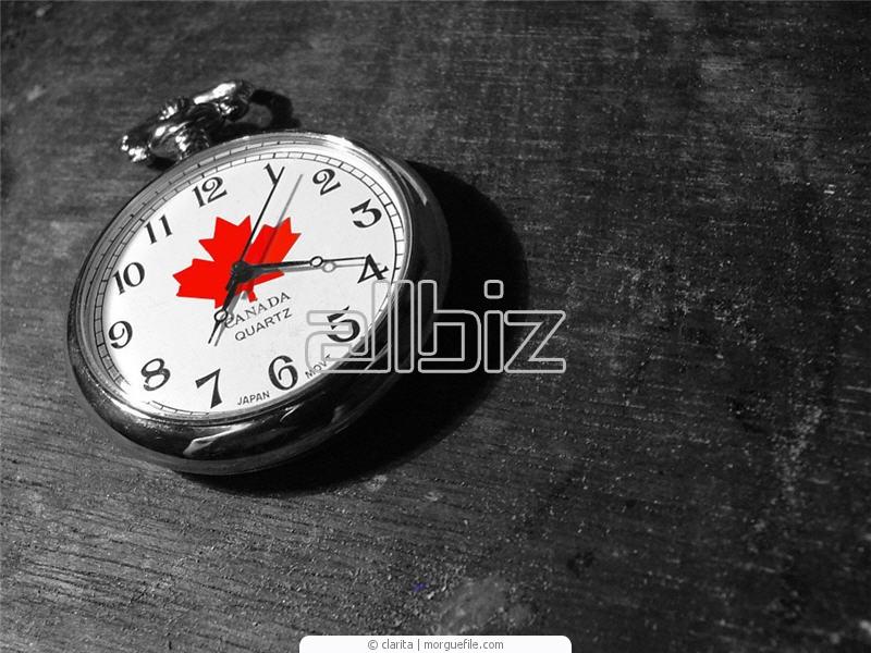 Купить Часы карманные