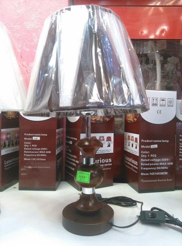 Купить Коричневая настольная лампа Цоколь Е27 40Вт