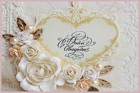 Купить Свадебный фотоальбом