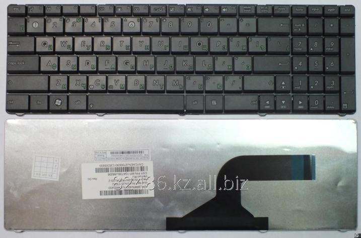Asus K73BY Notebook Keyboard Drivers Download Free