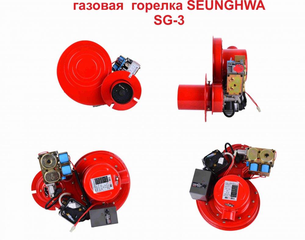 Газовая горелка Seung Hwa SG 25